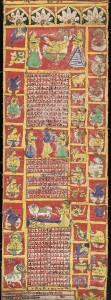 almanacco Hindu